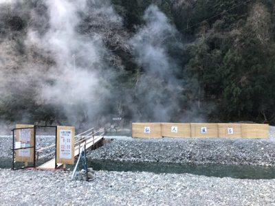 【和歌山】川湯温泉 冨士屋