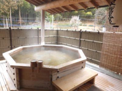 【埼玉】柴原温泉 かやの家