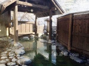 うなぎ湯の宿 琢秀-温泉29