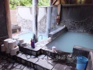 猿倉温泉7
