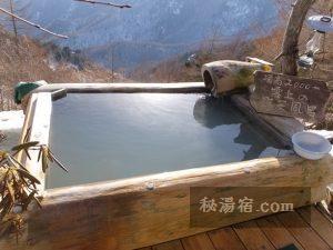 高峰温泉2-野天風呂20