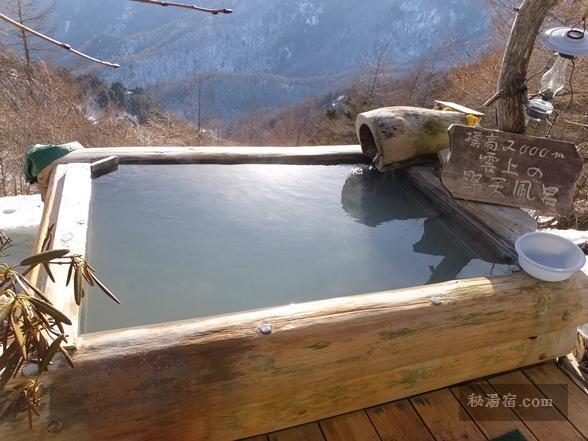 ランプの宿 高峰温泉 予約ページ