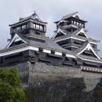 熊本県の「日本秘湯を守る会」の会員宿
