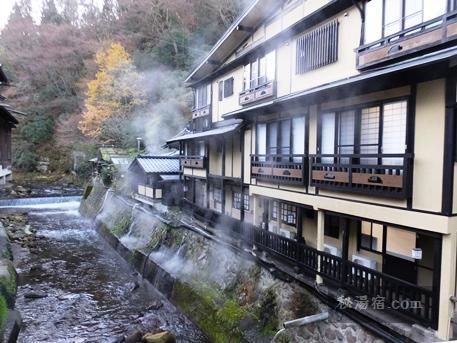 黒川温泉 山の宿 新明館 予約ページ