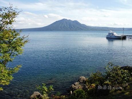 支笏湖 丸駒温泉旅館 予約ページ