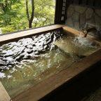 露天風呂付客室のある宿  ~「日本秘湯を守る会」の会員宿