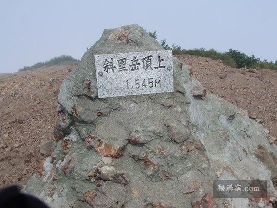 【百名山】斜里岳 登山に便利なおススメの温泉&宿 【道東】